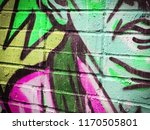 colorful jade  light gray and... | Shutterstock . vector #1170505801