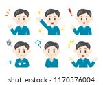 facial expressions  middle aged ...   Shutterstock .eps vector #1170576004