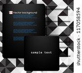 eps10 vector abstract... | Shutterstock .eps vector #117058594