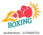vector retro logo for a boxing... | Shutterstock .eps vector #1170603721