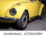 kad k y   stanbul   turkey   05....   Shutterstock . vector #1170614584