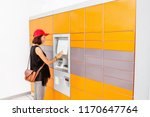 woman client using automated... | Shutterstock . vector #1170647764