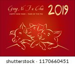 2019 happy chinese new year ... | Shutterstock .eps vector #1170660451
