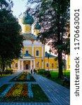 uglich  russia   august  26 ... | Shutterstock . vector #1170663001