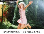a cheerful charming seven year... | Shutterstock . vector #1170675751