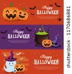 happy halloween set cards | Shutterstock .eps vector #1170686881