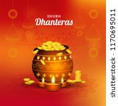 shubh  happy  dhanteras flyer... | Shutterstock .eps vector #1170695011