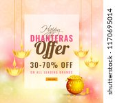 dhanteras festival offer 30 70  ... | Shutterstock .eps vector #1170695014