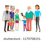 vector big family people... | Shutterstock .eps vector #1170708151