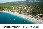 aerial drone photo of natural... | Shutterstock . vector #1170759001