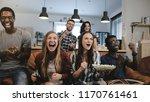cross cultural group watch... | Shutterstock . vector #1170761461