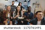 cross cultural group watch...   Shutterstock . vector #1170761491