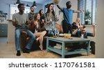 multi ethnic fans celebrate...   Shutterstock . vector #1170761581