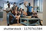 multi ethnic fans celebrate...   Shutterstock . vector #1170761584