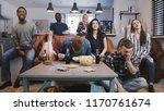 diverse group get upset...   Shutterstock . vector #1170761674