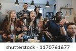multi ethnic fans go crazy... | Shutterstock . vector #1170761677
