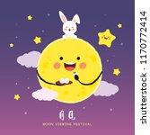 tsukimi or otsukimi   japan... | Shutterstock .eps vector #1170772414