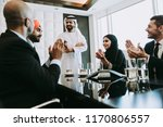 mixed business team making... | Shutterstock . vector #1170806557