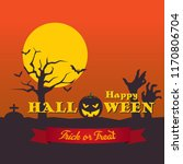 halloween party background ... | Shutterstock .eps vector #1170806704
