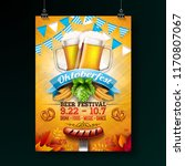 oktoberfest party poster... | Shutterstock .eps vector #1170807067