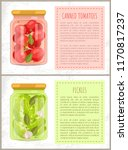 canned tomatoes and pickles... | Shutterstock .eps vector #1170817237