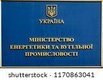 kiev  ukraine   set 3  2018 ... | Shutterstock . vector #1170863041