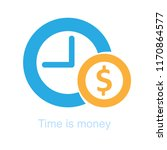 fast cash  time is money ... | Shutterstock .eps vector #1170864577