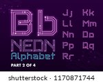 digital circuit neon alphabet | Shutterstock .eps vector #1170871744