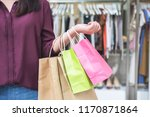 consumerism  shopping lifestyle ... | Shutterstock . vector #1170871864