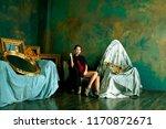 beauty rich brunette woman in... | Shutterstock . vector #1170872671