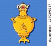 samovar russian traditional tea ... | Shutterstock .eps vector #1170895387