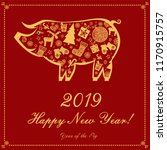 2019 happy new year greeting... | Shutterstock .eps vector #1170915757