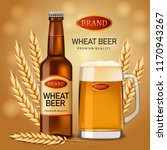 wheat beer quality concept... | Shutterstock .eps vector #1170943267