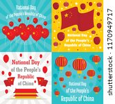 national day in china banner... | Shutterstock .eps vector #1170949717