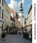 historic city centre  public... | Shutterstock . vector #1170960814