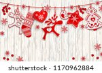 christmas and new year... | Shutterstock .eps vector #1170962884