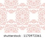 classic seamless vector pattern.... | Shutterstock .eps vector #1170972361