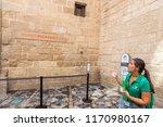 malaga  spain   september 2nd ... | Shutterstock . vector #1170980167