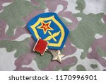 the gold star medal is a... | Shutterstock . vector #1170996901
