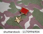 the gold star medal is a... | Shutterstock . vector #1170996904