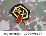 the gold star medal is a... | Shutterstock . vector #1170996937