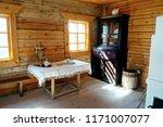 Old Farmhouse Kitchen Interior...