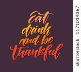 vector hand drawn motivational... | Shutterstock .eps vector #1171014367