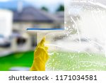 window cleaner for washing a... | Shutterstock . vector #1171034581
