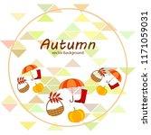 pumpkin umbrella rubber boots...   Shutterstock .eps vector #1171059031
