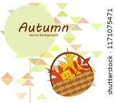 maple leaf basket mushroom... | Shutterstock .eps vector #1171075471