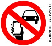 no texting and phone use while... | Shutterstock .eps vector #1171090354