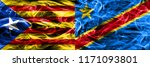catalonia vs democratic... | Shutterstock . vector #1171093801