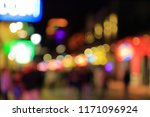 a long exposure picture...   Shutterstock . vector #1171096924