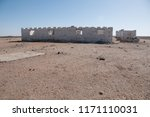 building in ghost town in namib ... | Shutterstock . vector #1171110031